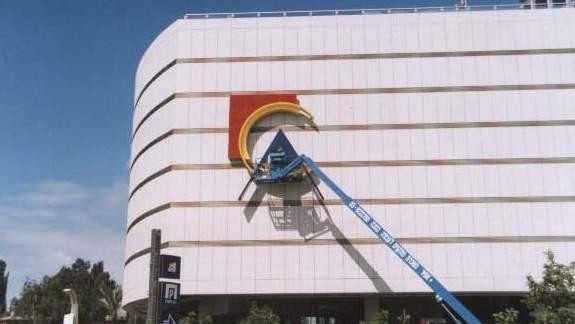 מרכז השלום עזריאלי, תל אביב תמונה מספר 3