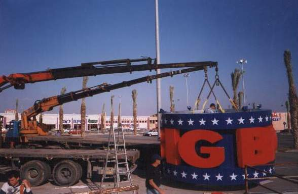 מרכזים מסחריים BIG תמונה מספר 4