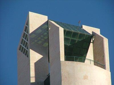 קיר מסך גן טכנולוגי, ירושלים תמונה מספר 2