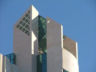 קיר מסך גן טכנולוגי, ירושלים תמונה מספר 3
