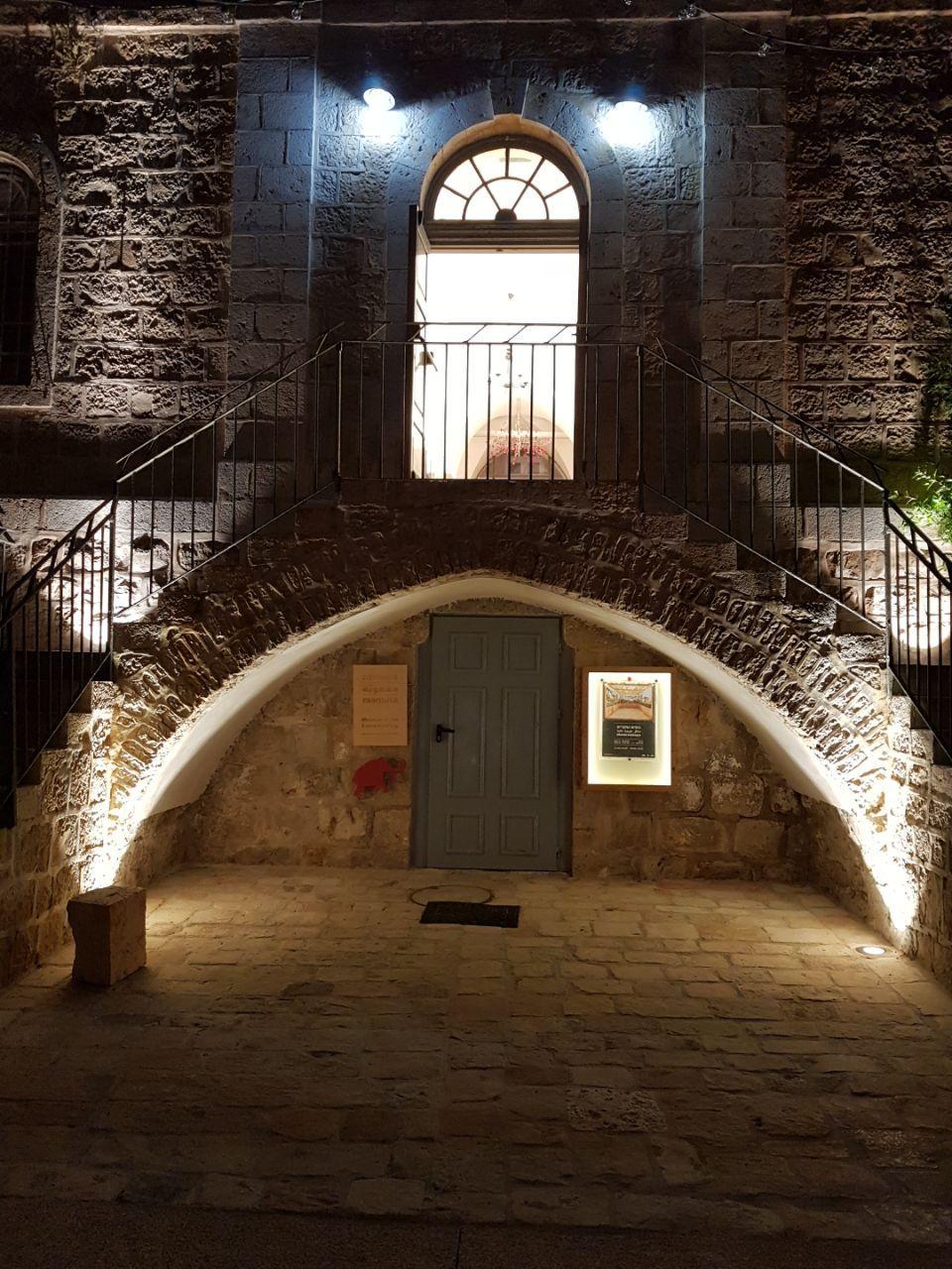 מרכז אמנות בצלאל - ביה