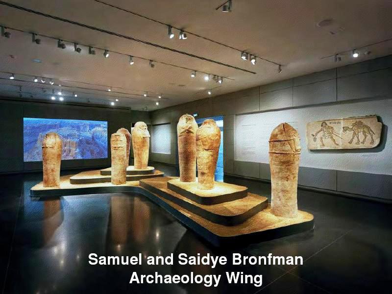 מוזיאון ישראל תמונה מספר 1