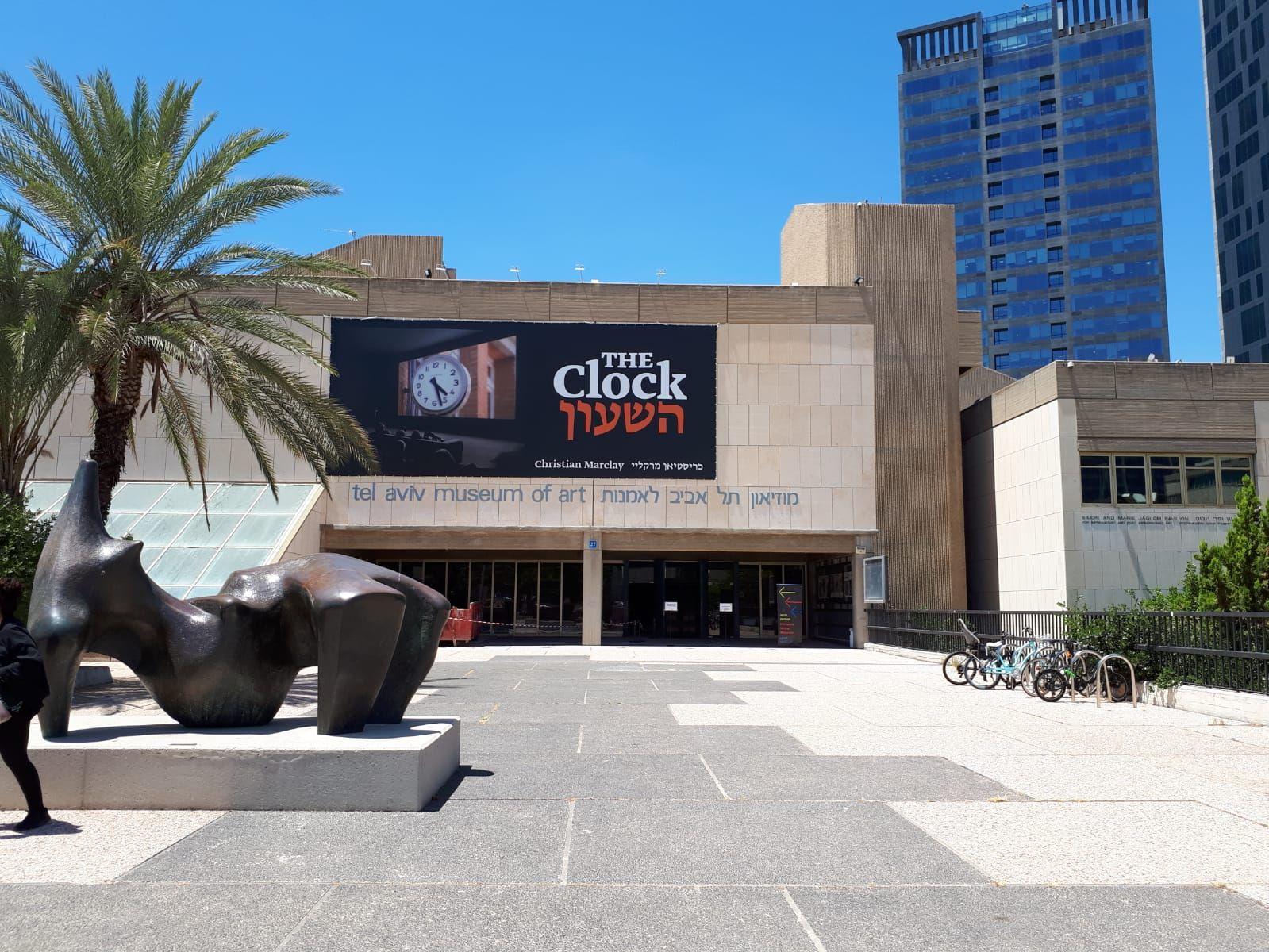 מוזיאון תל אביב לאמנות תמונה מספר 14